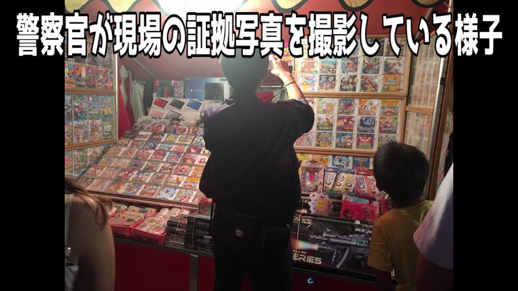 SnapCrab_NoName_2017-7-22_18-46-52_No-00
