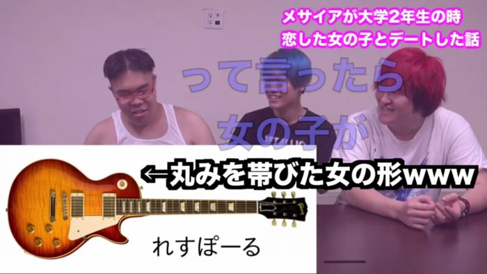 SnapCrab_NoName_2017-7-31_20-20-29_No-00