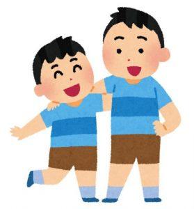 family_kyoudai-1